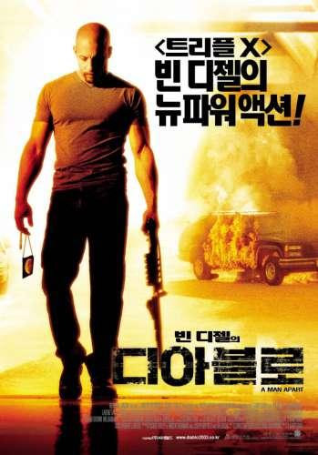 Vientuļnieks | A Man Apart (2003)