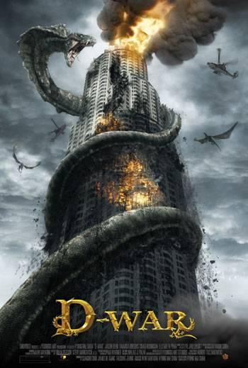 Drakonu karš | D-war (2007)