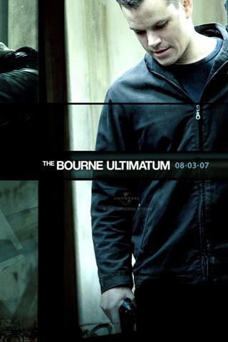 Borna ultimāts / Bourne Ultimatum 2007