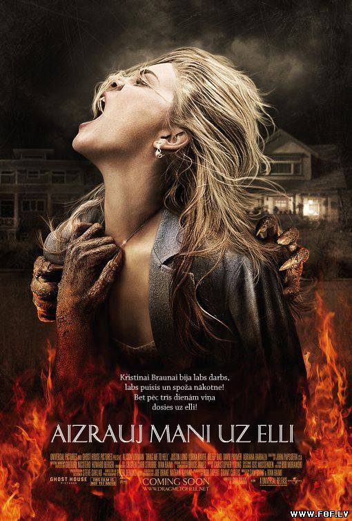 Aizrauj mani uz elli | Drag me to hell (2009)