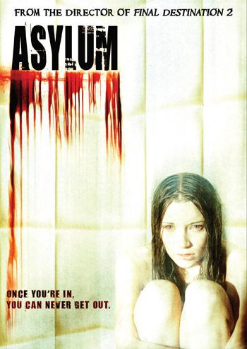 Dziednīca | Asylum (2008)
